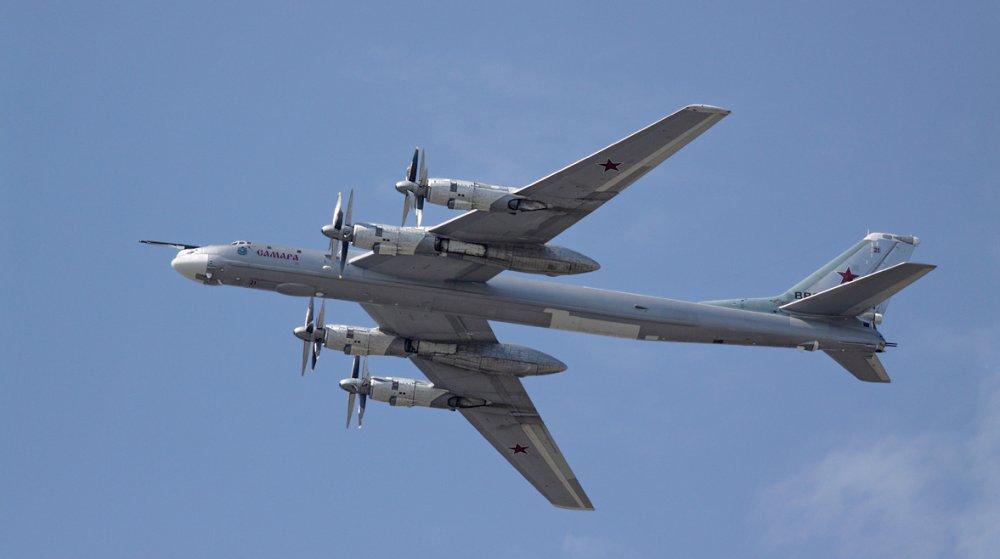 Ту-95. Стратегический бомбардировщик. (СССР - Россия)