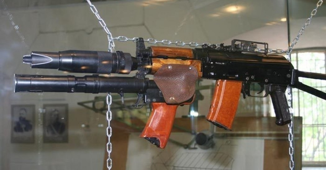 6С1 «Канарейка» — советский стрелково–гранатометный комплекс.