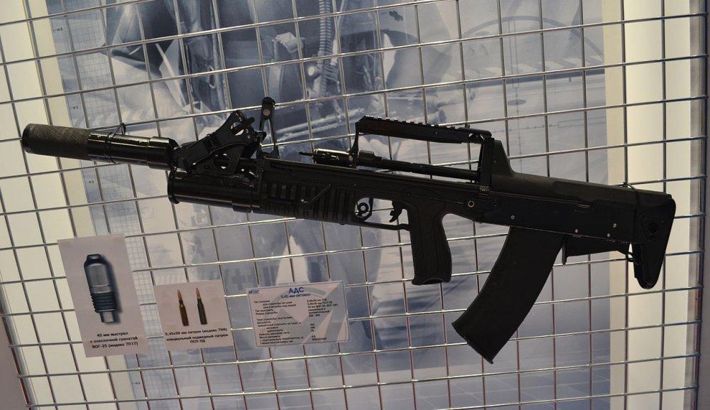 АДС. Стрелково-гранатометный комплекс. (Россия)