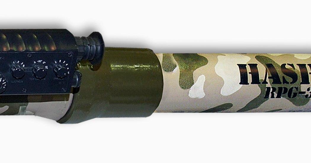 RPG 32 4