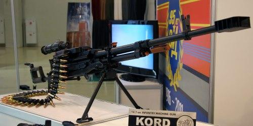 Корд. Крупнокалиберный пулемет. (Россия)