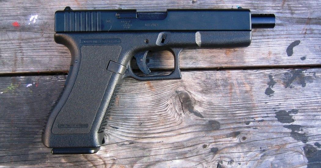 Glock 18. Автоматический пистолет. (Австрия)