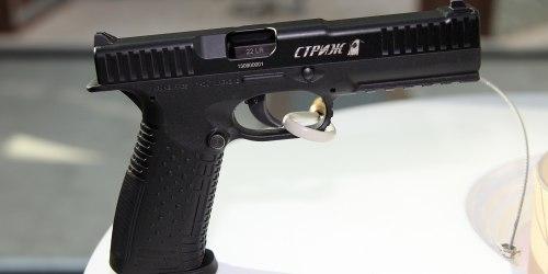 «Стриж». Самозарядный пистолет. (Россия-Италия)