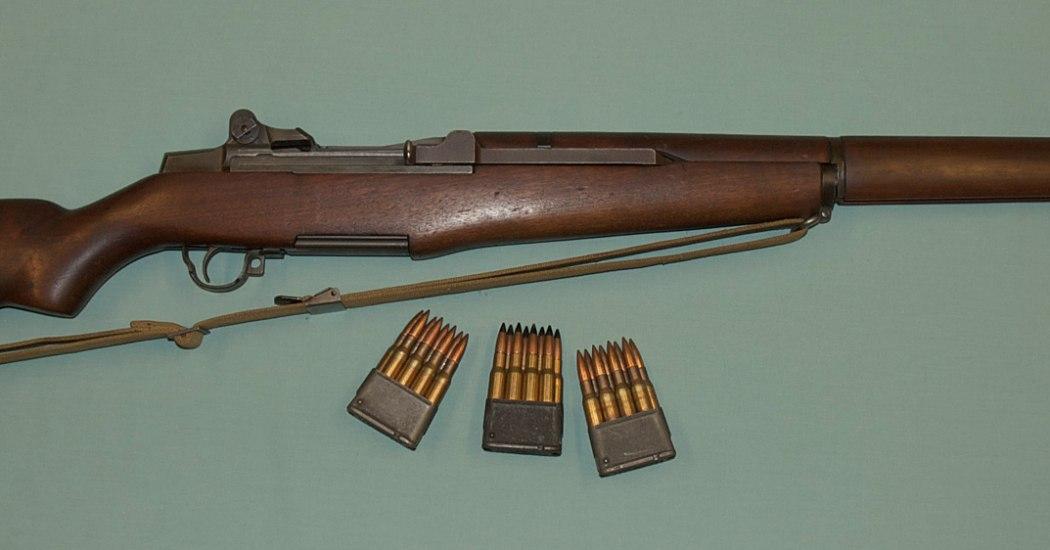 M1 Garand (США)