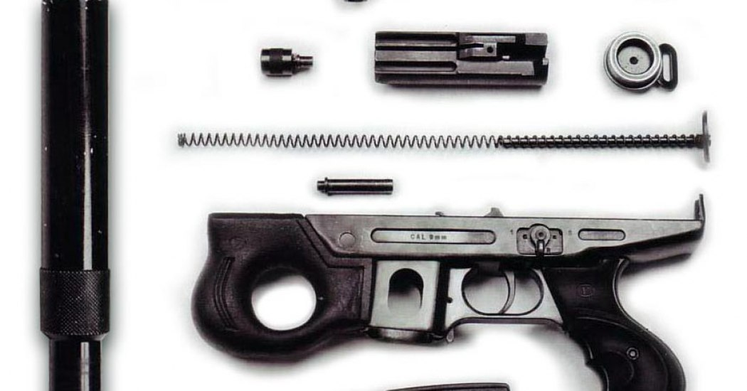 Agram 2000. Пистолет-пулемет. (Хорватия)