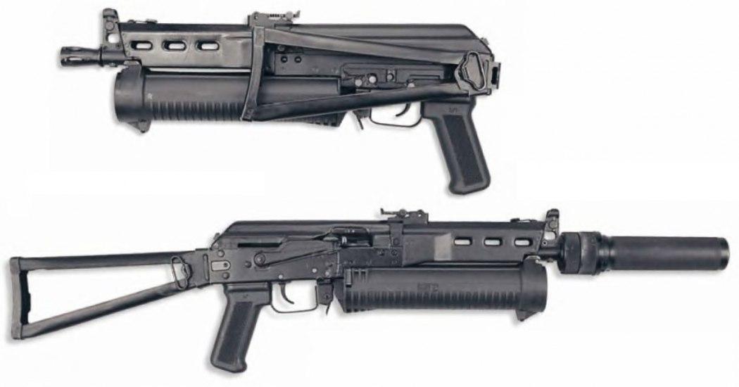ПП-19 «Бизон». Пистолет-пулемет. (Россия)