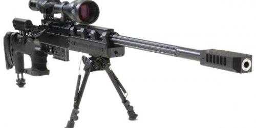 Unique Alpine TPG-1. Высокоточная снайперская винтовка. (Австрия)