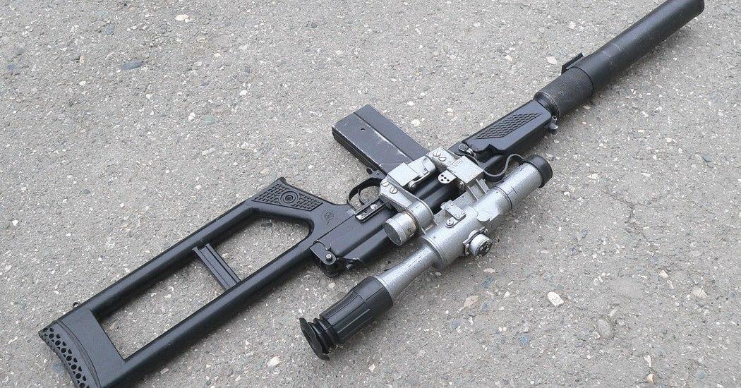 ВСК-94. Снайперская винтовка. (Россия)