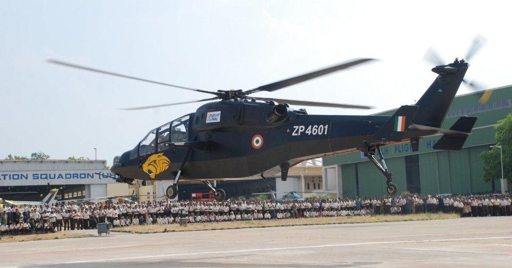 HAL LCH. Ударный вертолет. (Индия)