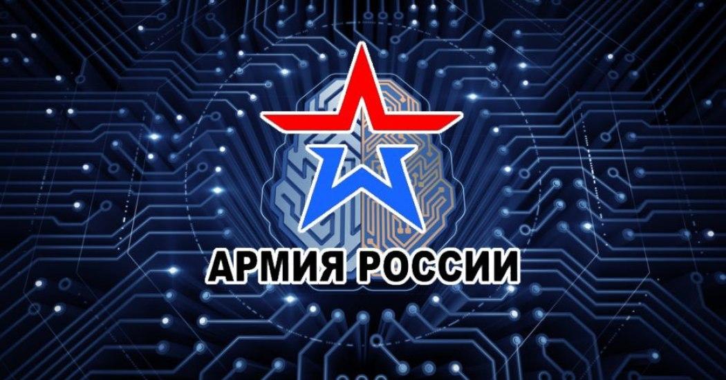 Россия может создать автоматическую оборонную нейросеть