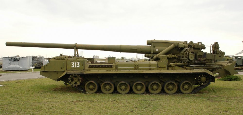 2С7 Пион. САУ. (СССР-Россия)