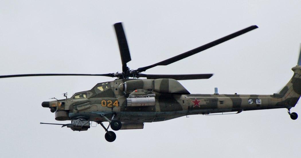 Ми-28Н. Ударный вертолет. (Россия)