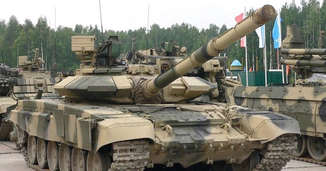Т-90 «Владимир». Основной Боевой танк. (Россия)