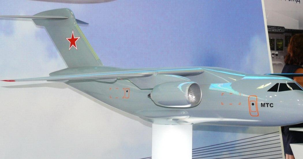 Ил-214. Транспортный самолет. (Россия-Индия)